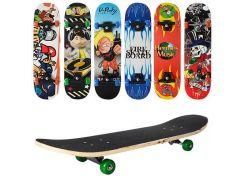 Скейт MS 0322-3  78-19