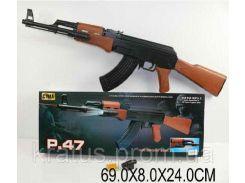 """Автомат АК-47  P.47    """"Cyma"""""""