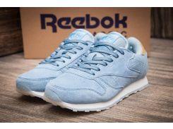 Кроссовки женские Reebok Classic, голубой (11234) размеры в наличии ► [  41 (последняя пара)  ]
