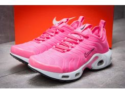 Кроссовки женские Nike Air Tn, розовые (12956) размеры в наличии ► [  36 37 38  ]
