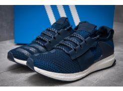 Кроссовки мужские Adidas  Day One, темно-синие (12862) размеры в наличии ► [  44 (последняя пара)  ]