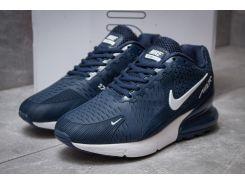 Кроссовки мужские Nike Air 270, синие (14232) размеры в наличии ► [  42 (последняя пара)  ]