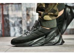 Кроссовки мужские Adidas Sharks, черные (15581) размеры в наличии ► [  41 43 44 45  ]