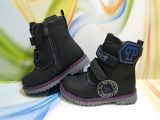 Цены на Ботинки (зима) Meekone CBT.T (...