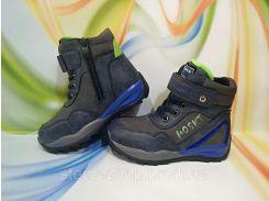 Ботинки (зима) OK-Shoes (р.27-32) 28