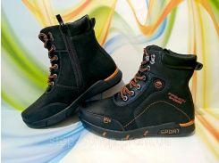 Ботинки (деми) Канарейка (р.32-37) 37