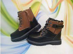 Ботинки (зима) BBT (р.26-31) 26