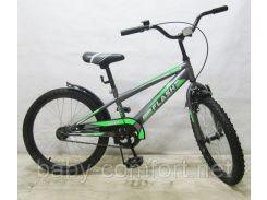 Детский двухколесный велосипед 20 дюймов TILLY FLASH T-22043