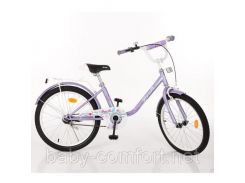 Двухколесный детский велосипед 20 дюймов PROF1 Y2083 фиолетовый