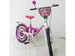 Велосипед двухколесный TILLY Автоледи 20 дюймов T-22028 crimson + white