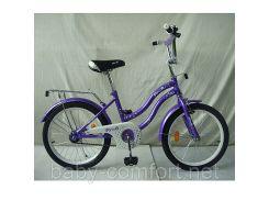 Двухколесный велосипед 20 дюймов PROF1 L 2093