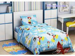 Полуторный комплект постельного белья детский Mickey Mouse blue
