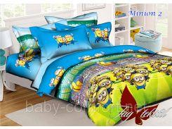 Комплект постельного белья подростковый Minion 2