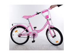 Двухколесный велосипед PROFI 20 дюймов Y2011 Princess, розовый