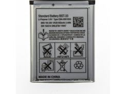 Аккумулятор Sony Ericsson BST-33