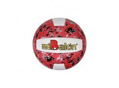 Мяч волейбольный miBalon F21947 21 см Красный (50205)