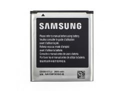 Аккумулятор EB585157LU для Samsung I8530 Galaxy Beam 2000 mAh (00951-2)