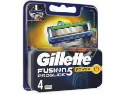 Сменные кассеты для бритья Gillette Fusion 5 ProGlide Power 4 шт (R0020)