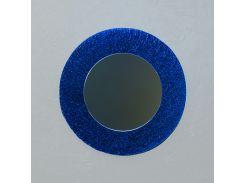 Зеркало настенное круглое Ice Rondo Blue 750 мм (IbR750)
