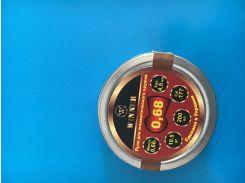 Пуля Свинцовая Winner круглая 4,5 мм 0,68 г. Упаковка 400 шт