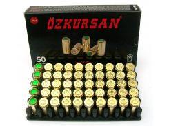 Патрон özkursan 9мм пистолетный холостой (1-шт)