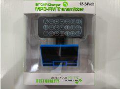 FM модулятор BT-531  USB SD