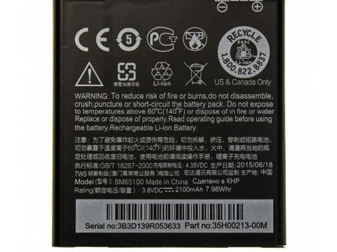 Аккумулятор AAA HTC Desire 700 dual / BM65100 Original Одесса
