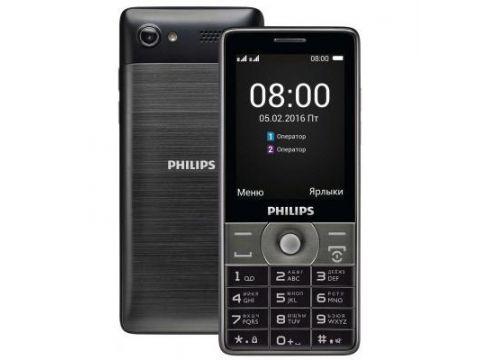 Мобильный телефон PHILIPS Xenium E570 Dark Grey Одесса