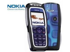 Корпус Nokia 3220 Original
