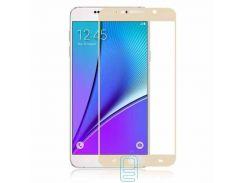 3D стекло Samsung J7 2016 J710 Full Screen золотое