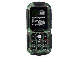 Мобильный телефон Sigma X-treme IT67 Dual Sim Khaki (4827798283233) / Orange / Black