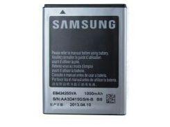 Аккумулятор SAMSUNG S3850 Corby II / EB424255VU High Copy