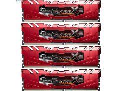 Оперативная память G.Skill Flare X DIMM Kit 32GB (4x 8GB) DDR4-2400MHz CL15 (F4-2400C15Q-32GFXR)