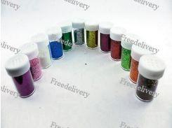 Глиттер декоративные блестки 12x12г 12 цветов, для ногтей нейл-арта