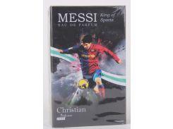 Мужская парфюмированная вода Messi King of Sports