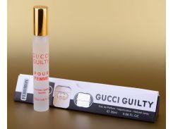Женская туалетная вода с феромонами Gucci Guilty 20 ml (в треугольнике) (реплика)