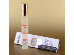 Женская парфюмированная вода с феромонами Christian Dior Poison 20 ml (в треугольнике)  (реплика)