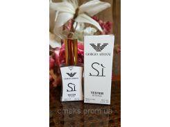 Женский парфюм Giorgio Armani Si (джоржио армани си) тестер 45 ml Diamond ОАЭ (реплика)