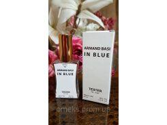 Мужской парфюм Armand Basi in Blue (арманд баси ин блу) тестер 45 ml Diamond ОАЭ (реплика)