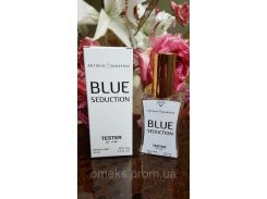 Antonio Banderas Seduction Blue (антонио бандерас блу седакшн) мужской парфюм тестер 45 ml Diamond (реплика)
