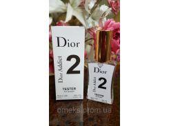 Тестер Dior Addict 2 (диор аддикт 2) женский парфюм Diamond производства ОАЭ 45 ml (реплика)