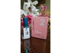 Тестер Dior Addict 2 (диор аддикт 2) женский парфюм Diamond производства ОАЭ 50 ml (реплика)