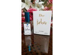 Женский парфюм Christian Dior Jadore (диор жадор) тестер 50 ml Diamond ОАЭ (реплика)