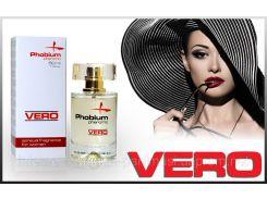 Феромоны для женщин PHOBIUM VERO Секретное оружие женщин для соблазна мужчин, Духи с Феромонами 50мл Действуй