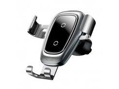 Держатель для мобильного с БЗУ Baseus Wireless Charger Gravity Car Mount Silver