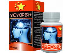 """Комплекс для сердечно-сосудистой, нервной и зрительной систем """"МЕМОРИЯ +"""""""