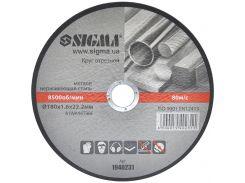 Круг отрезной по металлу и нержавеющей стали Ø180x1.6x22.2мм, 8500об/мин Sigma (1940231)