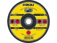 Круг отрезной по металлу и нержавеющей стали Ø115х2.5х22.2мм, 13300об/мин Sigma (1941261)