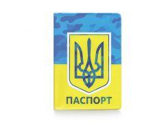 Обложка для паспорта ZIZ Камуфляж флаг (10087)