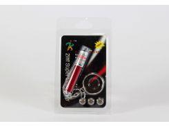 Брелок LASER ZK-8 201, брелок с лазером и фонариком, компактный брелок для ключей